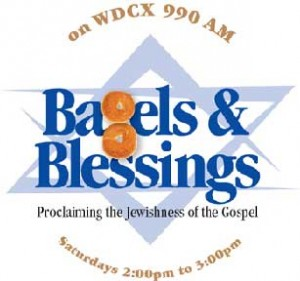 bagels-and-blessings-web-pa